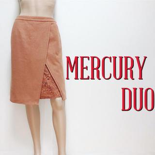 MERCURYDUO - 大人の♪マーキュリーデュオ ミディアムラップスカート♡スナイデル ダズリン