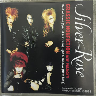 SILVER ROSE シルバーローズ CD V系(ポップス/ロック(邦楽))