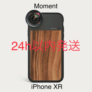 Apple - 【値下げ不可・日本未発売 】 Moment iPhone XRケース