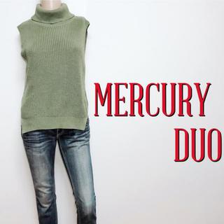 MERCURYDUO - きれいめ♪マーキュリーデュオ ノースリーブタートルニット♡アナイ ミラオーウェン