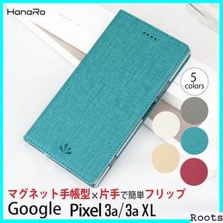 ☆かわいい☆ Google googleピクセル3a グー Pixel4 109(その他)