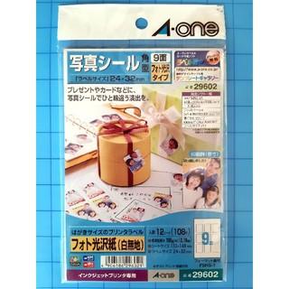 A-one 写真シール 29602(シール)