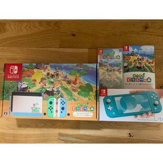 ニンテンドースイッチ(Nintendo Switch)のあつまれどうぶつの森同封版(家庭用ゲーム機本体)