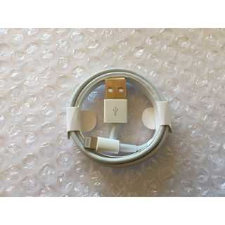 アップル(Apple)の【数量限定】iPhone ライトニングケーブル充電器 シリアルナンバーあり(バッテリー/充電器)