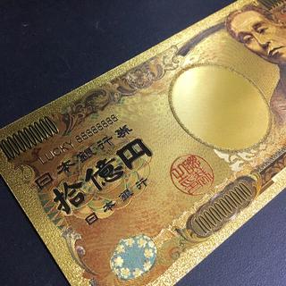★数量限定★拾億円札★3枚set★(長財布)