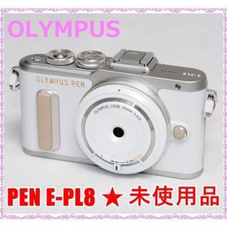 オリンパス(OLYMPUS)の✨特価✨限定1台♪✨OLYMPUS PEN E-PL8 レンズset✨オリンパス(ミラーレス一眼)