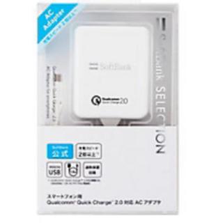 Softbank - 充電器タイプB