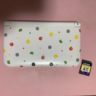 ニンテンドー3DS(ニンテンドー3DS)の3DS LL どうぶつの森DL版付き(携帯用ゲーム機本体)
