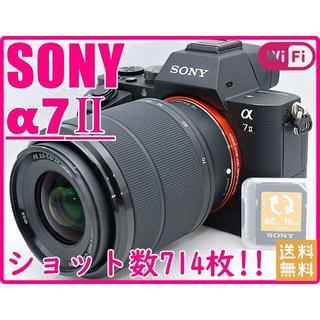 ソニー(SONY)のショット数714枚! ! SONY ソニー α7ⅡILCE-7M2 フルサイズ(ミラーレス一眼)