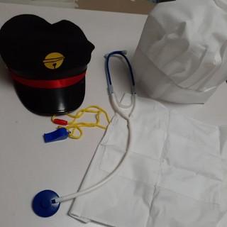 ドラキッズ教材 駅長帽子、笛&聴診器&コックさん職業なりきりセット(その他)