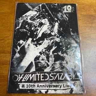 04 Limited Sazabys 裏 10th DVD(ミュージック)