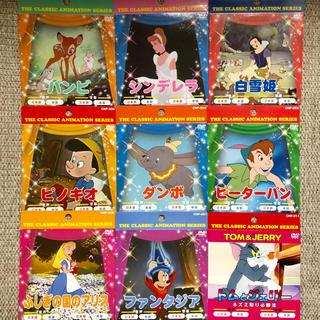 新品  ディズニー DVD 映画 セット(アニメ)