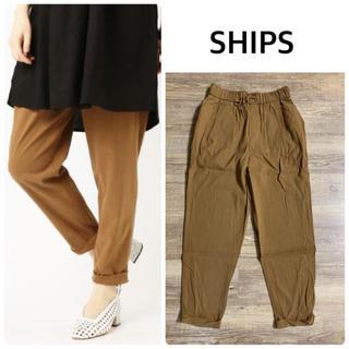 SHIPS - 【SHIPS】ウォッシャブルネジリパンツ