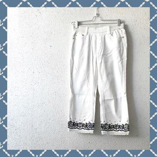 q.b.c - マリアーニ ●裾刺繍&ビジュ付きクロップドパンツ