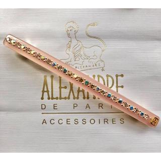 Alexandre de Paris - ALEXANDRE DE PARIS ロングバレッタ 薄いピンク