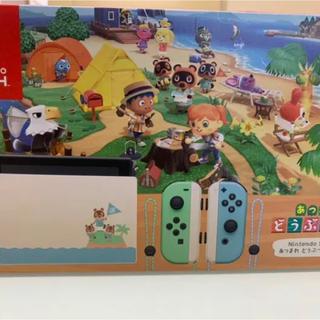 Nintendo Switch - Nintendo Switch あつまれ どうぶつの森 セット 同梱版 本体