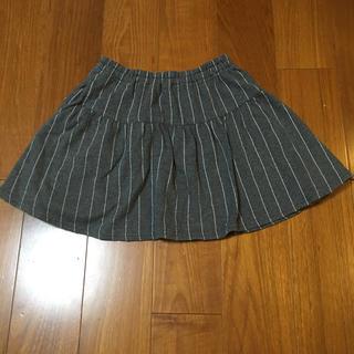 ベルメゾン - ストライプスカート