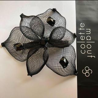 colette malouf - 美品 コレットマルーフ クリスタルメッシュフラワー バレッタ ブラック