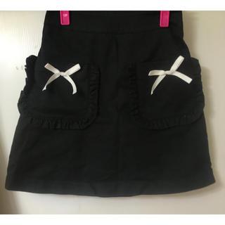 Honey Cinnamon - ハニーシナモン リボン スカート 台形スカート