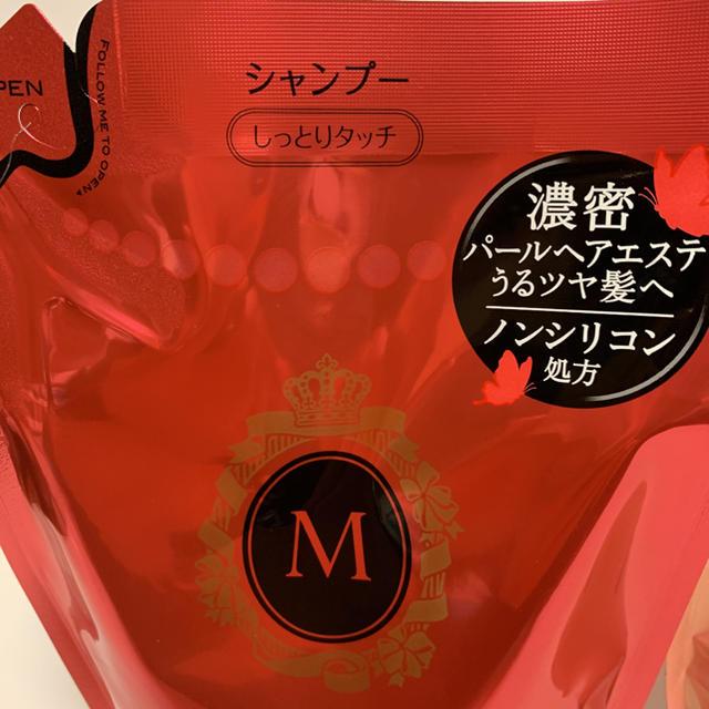 SHISEIDO (資生堂)(シセイドウ)のマシェリ モイスチュア しっとりタッチ シャンプー&コンディショナー セット コスメ/美容のヘアケア/スタイリング(シャンプー/コンディショナーセット)の商品写真