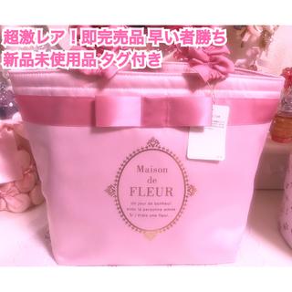 Maison de FLEUR - 早い者勝ち 即購入OK 超激レア 定価以下 いちご リボン ピンク 新品♡
