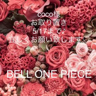 la belle Etude -  【LA BELLE ETUDE】シフォンワンピース