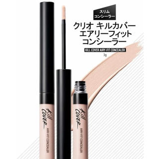 MISSHA - 【新品未使用】クリオ コンシーラー