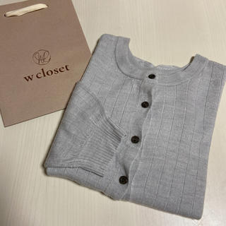 w closet - wcloset ワイドリブカシミアタッチカーディガン