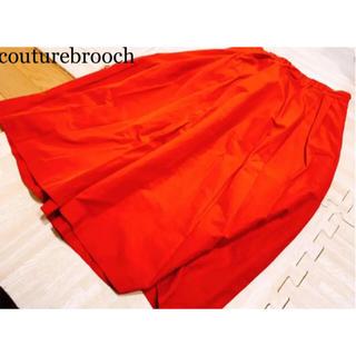 クチュールブローチ(Couture Brooch)の☆美品☆ レッド ひざ丈スカート ふんわり女性らしいスカート オシャレコーデ(ひざ丈スカート)