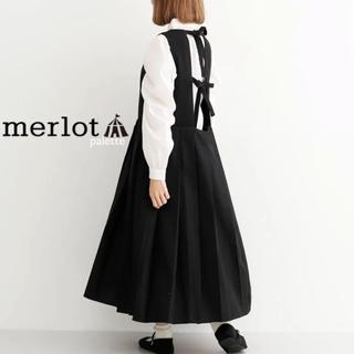 merlot - merlot バックリボン プリーツ ワンピース