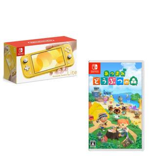 ニンテンドースイッチ(Nintendo Switch)のswitchライト&どうぶつの森セット(家庭用ゲーム機本体)