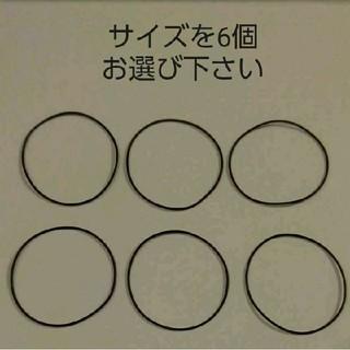 腕時計用裏蓋Oリング(パッキン) 6個セット(腕時計(デジタル))