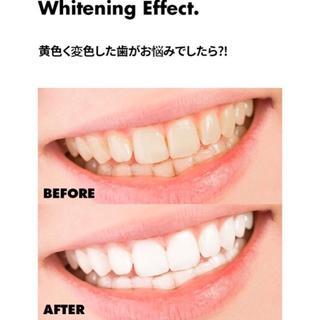 新品 歯磨き粉 ホワイトニング