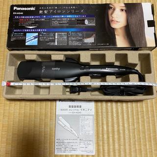 パナソニック(Panasonic)のヘアアイロン 最終値下げ!(ヘアアイロン)
