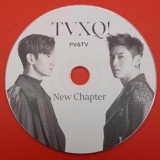 トウホウシンキ(東方神起)のTVXQ!東方神起 New Chapter PV&TV DVD1枚(アイドル)