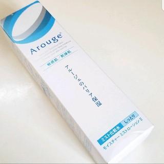 アルージェ(Arouge)のアルージェ モイスチャーミストローション(Ⅱ)150ml(化粧水/ローション)