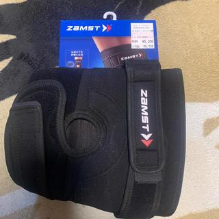 ザムスト(ZAMST)の膝サポーター(トレーニング用品)