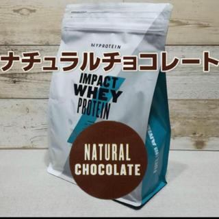 マイプロテイン(MYPROTEIN)のマイプロテイン ナチュラルチョコレート 5kg 4割引!(プロテイン)