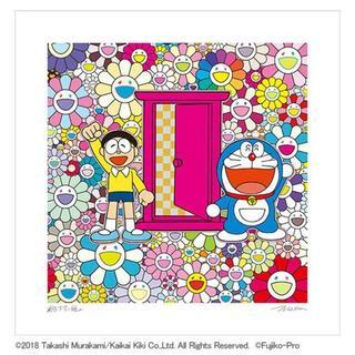 村上隆 ドラえもん 「どこでもドア」でお花畑にやって来た!版画 ポスター  (版画)