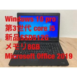東芝 - 東芝/ノートパソコン/i5/SSD512G/メモリ8G/MS Office送料込