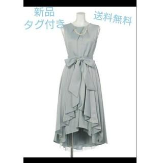 【新品未使用♡︎DorryDoll】フィッシュテール2wayワンピースドレス