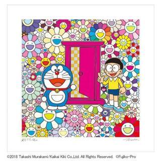 村上隆 ドラえもん お花畑の中の「どこでもドア」版画 ポスター(版画)