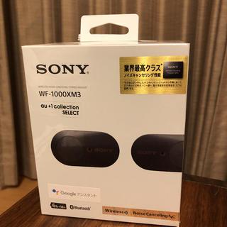 SONY - 新品・未開封 SONY WF-1000XM3(B)