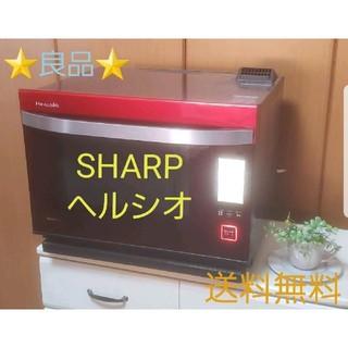 SHARP - シャープ  ヘルシオ オーブンレンジ  AX-PX2-R  2011年製