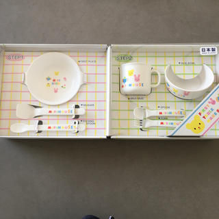 mikihouse - ミキハウス テーブルウェアセット