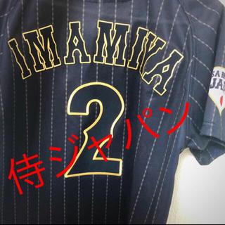 福岡ソフトバンクホークス - 侍ジャパン 野球 ユニフォーム ホークス 日本代表 プロ 野球 甲子園 レプリカ