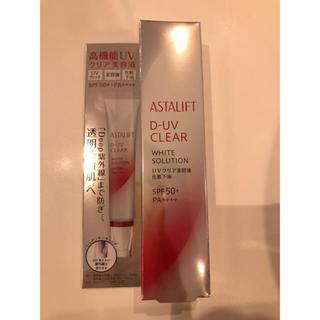 ASTALIFT - 新品 アスタリフト  D-UV クリア ソリューション
