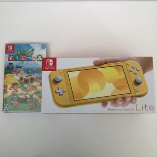 ニンテンドースイッチ(Nintendo Switch)の新品 どうぶつの森+スイッチライトセット(家庭用ゲーム機本体)
