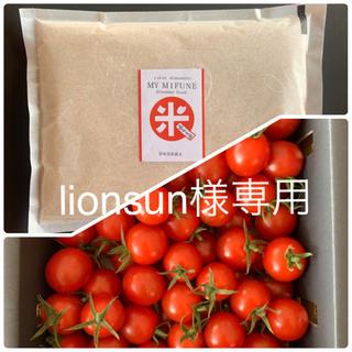 lionsun様専用 キャロルセブン3kg    白米450g(米/穀物)