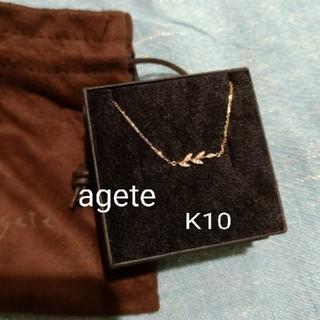 agete - agete ローレルブレスレット K10 ダイヤ 月桂樹